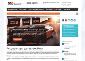 500amper.ru