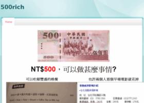 500rich.webs.com