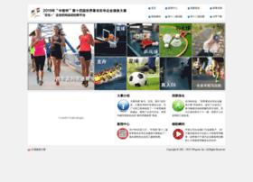 500sports.com.cn