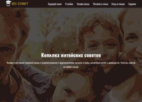 501sovetov.ru