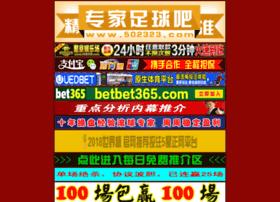 502323.com
