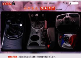 5038.net