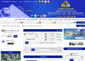 5050.com.eg