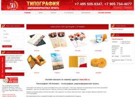 50kopeek.ru