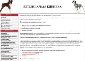 50pr.ru