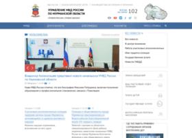 51.mvd.ru