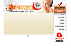 5103006.co.il