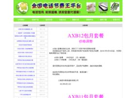 51035690.com
