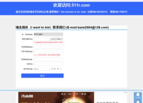 511r.com