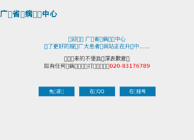 512xs.com
