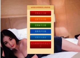 513800.com