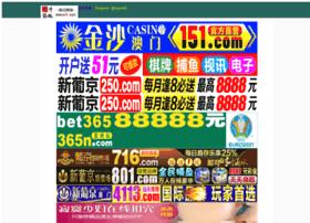 51751f.com