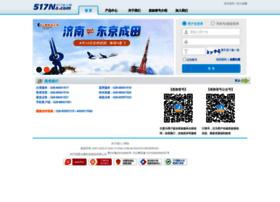 517na.com