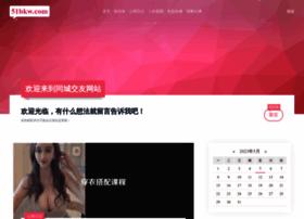 51bkw.com