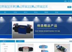 51cdma.net.cn