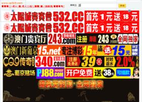 51cyt.com