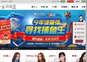 51eo.com