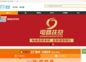 51ganjie.com