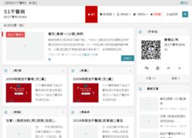 51ganjing.com