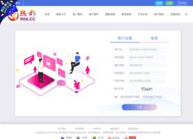 51gongwen.net