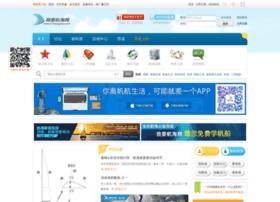 51hanghai.com