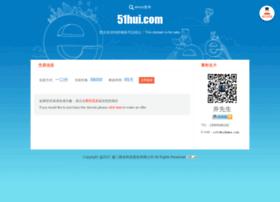51hui.com