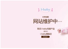51ibaby.com