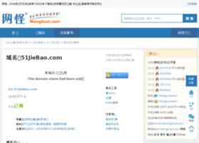 51jiebao.com