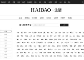 51jiemeng.com