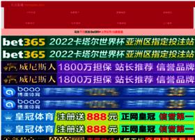 51jiumei.com