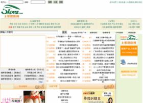 51kang.com
