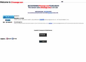 51manage.com