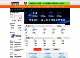51pc.com.cn