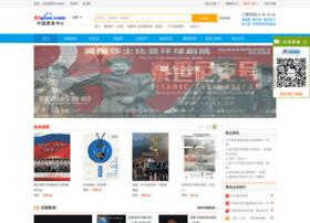 51piao.com