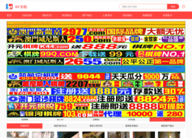 51q51q.com