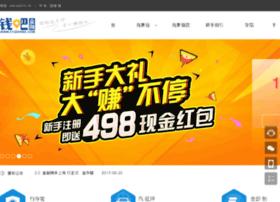 51qianba.com