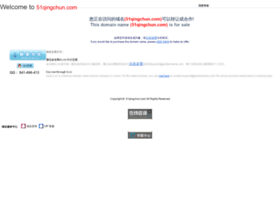 51qingchun.com