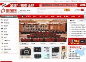 51sheyuan.com