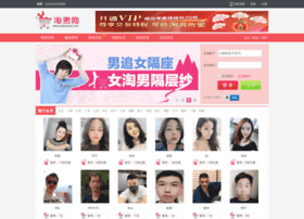 51taonan.com