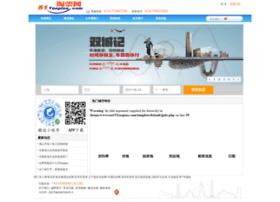 51taopiao.com
