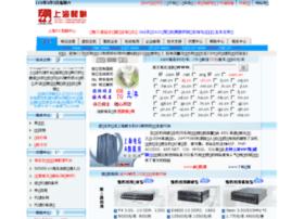 51vip.net