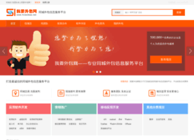 51waibao.net