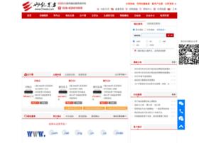 51web.com