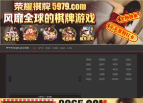 51xinan.com