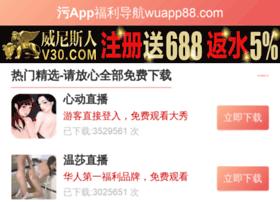 51yancong.com