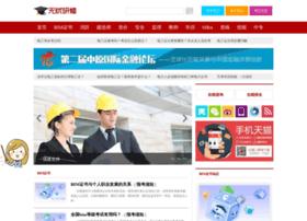 51yanxiu.com
