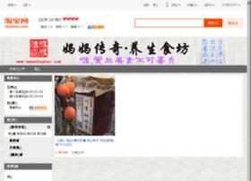 51youhao.com