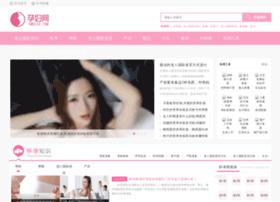 51yunfu.com