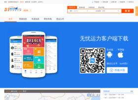 51yunli.com
