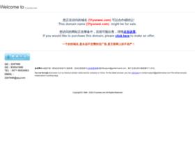 51yunwei.com
